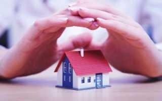 Как сохранить имущество при разводе