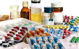 Возврат лекарственных препаратов в аптеку