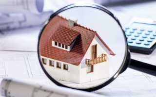 Кто проводит кадастровую оценку недвижимости