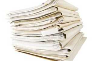 Ответственность за нарушение договорных обязательств ГК РФ