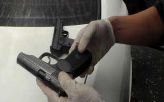 Ответственность за незаконное хранение травматического оружия