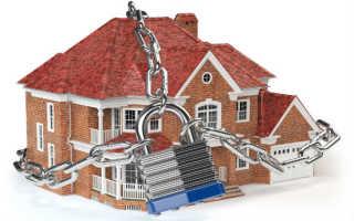 Обращение взыскания на залоговое имущество должника