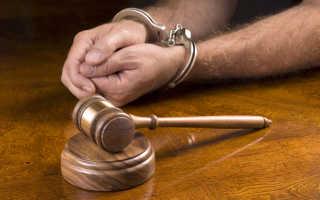 Ответственность председателя ТСЖ по закону