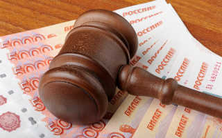 Привлечение к субсидиарной ответственности контролирующих должника лиц