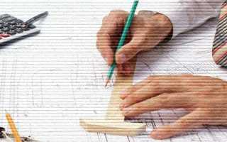 Внесение изменений в кадастровый паспорт земельного участка