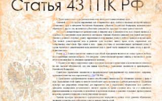 ГПК РФ третьи лица в гражданском процессе