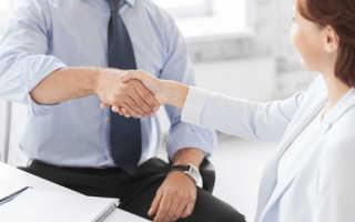 Справка о некрупной сделке: образец для ООО