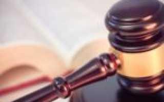 Заочное рассмотрение дела в гражданском процессе
