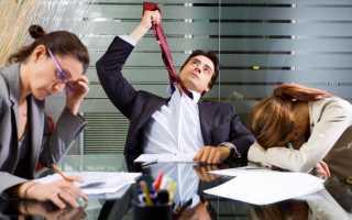 Как избавиться от ООО с долгами