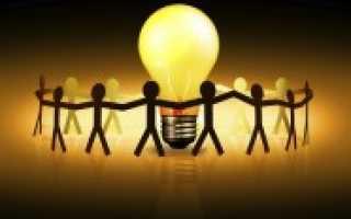 Перераспределение мощности другому юридическому лицу