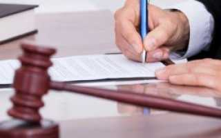 Приостановление исполнительного производства в арбитражном процессе