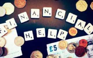 Безвозмездная финансовая помощь между юридическими лицами