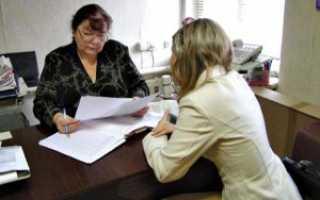 Как вступить в право наследования без завещания