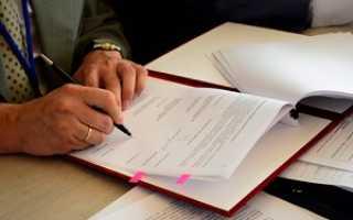 Обязателен ли учредительный договор для ООО