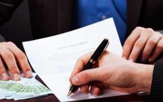 Источник происхождения денежных средств у юридического лица