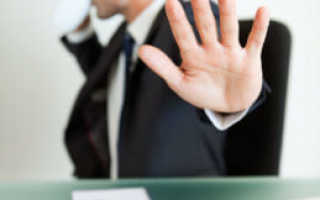 Работа без трудового договора ответственность работника