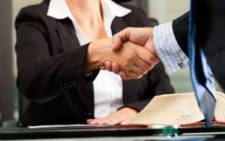 Права и обязанности ответчика в гражданском процессе