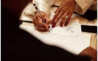 Подача встречного искового заявления в гражданском процессе
