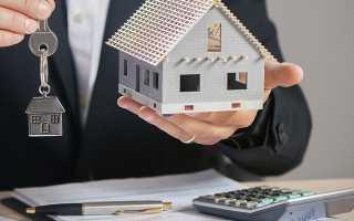 Каким документом оформляется передача недвижимого имущества
