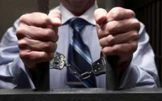 Куда подавать заявление о мошенничестве юридического лица