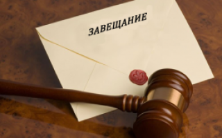 Могут ли призываться к наследованию юридические лица