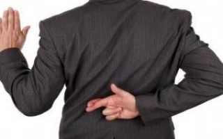 Ложные показания в административном процессе