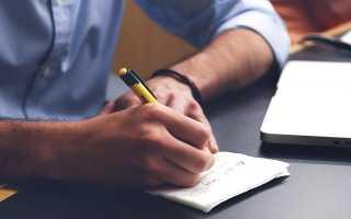 Сведения о банковских счетах юридического лица