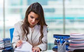 Согласие супруга на отчуждение доли в ООО