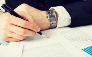 Договор поручения между юридическим и физическим лицом