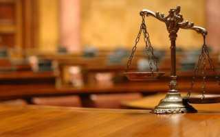 Поворот исполнения решения суда в гражданском процессе