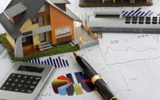 Порядок определения кадастровой стоимости объектов недвижимости