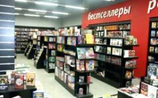 Возврат книги в магазин по закону