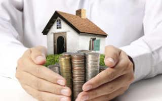 Можно ли продать квартиру ниже кадастровой стоимости