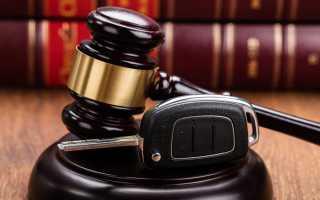 Закон о страховании гражданской ответственности автовладельцев