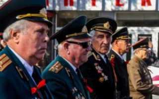 Платят ли военные пенсионеры налог на имущество