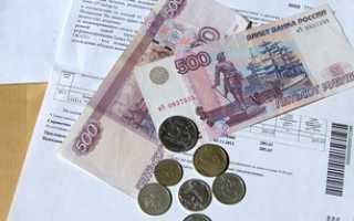Уход от уплаты налогов: ответственность