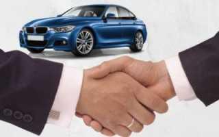 Договор купли продажи ТС между юридическими лицами