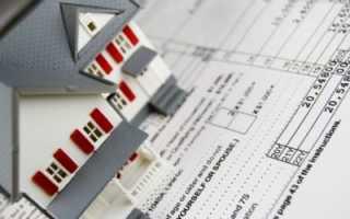 Откуда берется кадастровая стоимость недвижимости