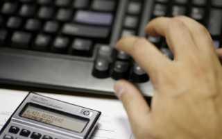Какой штраф за неуплату налогов ИП