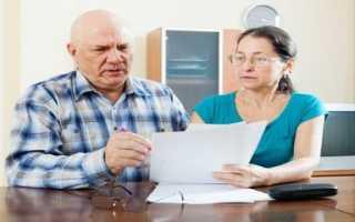 Обязан ли пенсионер платить налог на имущество