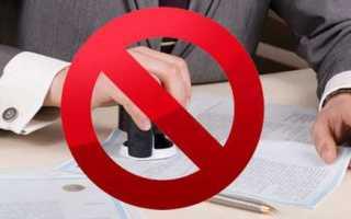Как ликвидировать ИП с долгами в ПФР
