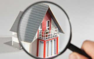 Как расшифровать кадастровый номер объекта недвижимости