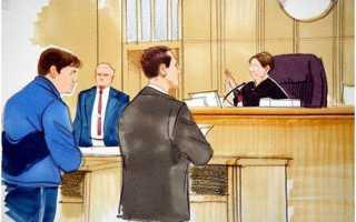 Закрытое судебное заседание в уголовном процессе