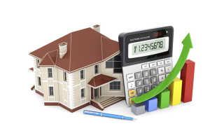 Можно ли оспорить кадастровую стоимость квартиры