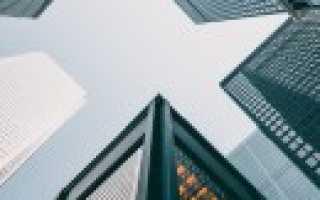 Налоговая проверка при ликвидации юридического лица