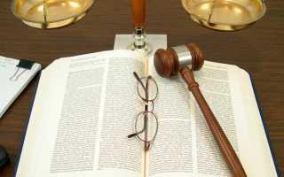 Этапы судебного разбирательства в уголовном процессе