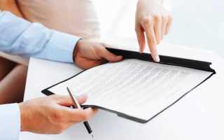 Заявление о принятии наследства по закону: образец