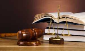 Как начать юридический бизнес с нуля