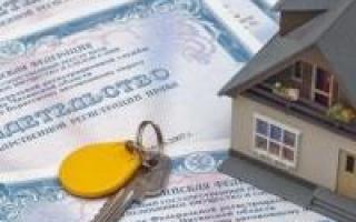 Пример заполнения декларации об объекте недвижимого имущества