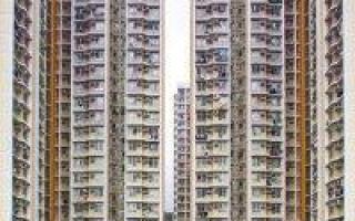 Порядок сдачи в аренду государственного имущества